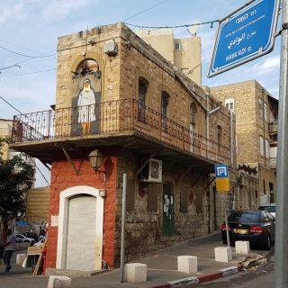 Haifa Wadi Nisnas