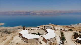Metzokey Dragot Dead Sea