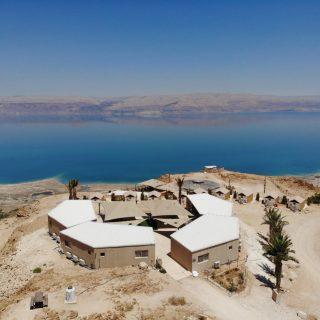 Metzokey Dragot Dead Sea